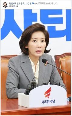 チョ・グク氏追及の急先鋒ナ・ギョンウォン議員(本人のフェイスブックより)