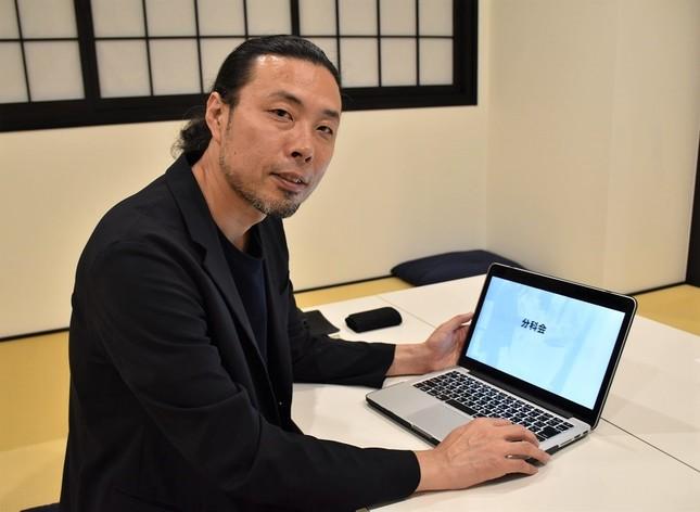 プレゼンテーション協会の11月始動を前に準備を進める代表理事の前田鎌利さん