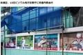 【日韓経済戦争】韓国紙も驚く「長~い日本製品不買運動」 意外な被害者とは......