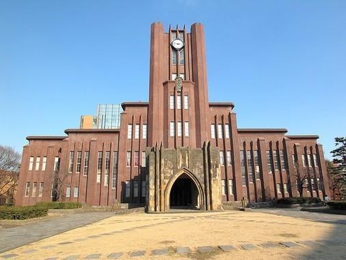 世界23位の東京大学