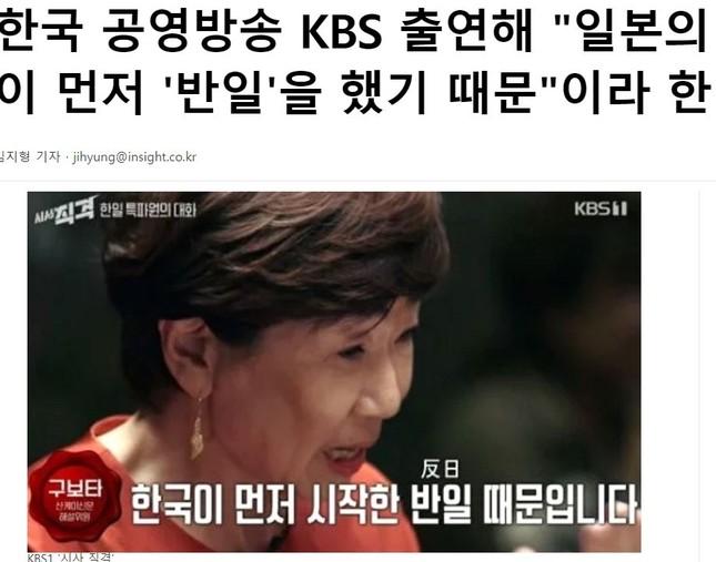 韓国のKBSに出演した久保田るり子産経新聞記者(韓国メディア、インサイト10月26日付より)
