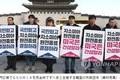 【日韓経済戦争】GSOMIA破棄で一番トクするのはトランプ米大統領? 文大統領の悔しい誤算 韓国紙で読み解く