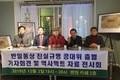 【日韓経済戦争】徴用工銅像は日本人労働者がモデル? 韓国内で「訴訟騒ぎ」の内ゲバ 韓国紙で読み解く