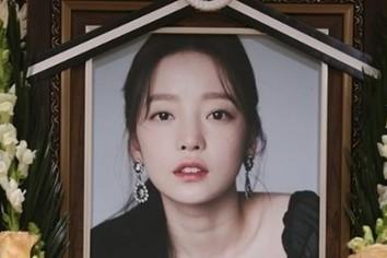自殺 韓国 芸能 界