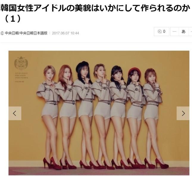 韓国 アイドル 自殺