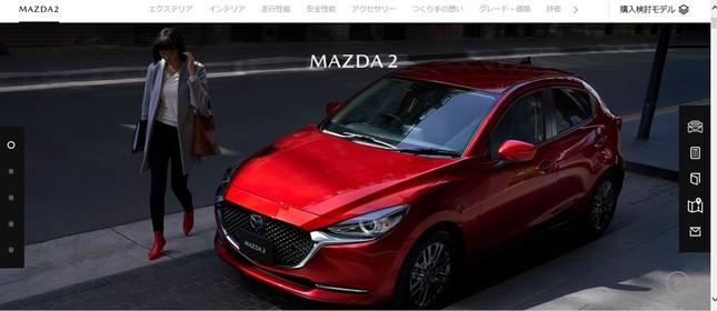 マツダの思想(画像は、MAZDA2のホームページ)