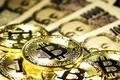 お札がデジタル通貨に変わる! 日米欧の中央銀行が画策している「CBDC」で世の中も変わる?(ひろぴー)
