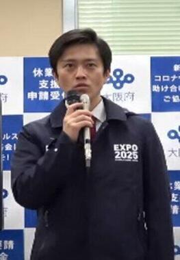 発信がわかりやすい吉村洋文知事(大坂府ホームページ知事会見動画2020年5月2日付)