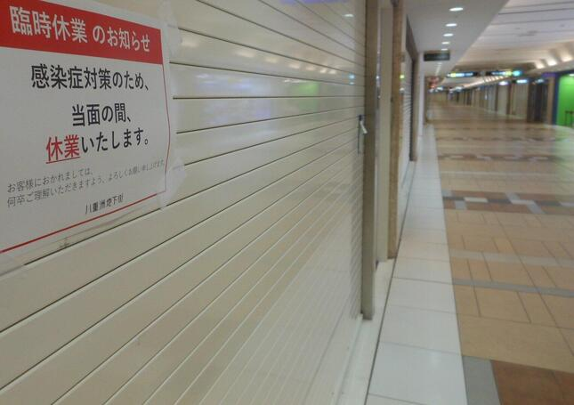 地下街はどの店も休業。歩く人もいなくなった