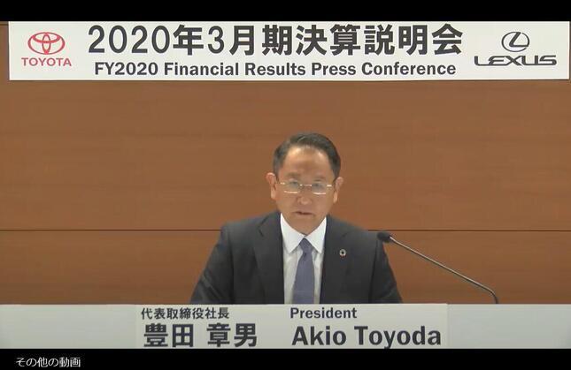 トヨタ自動車の決算発表会で豊田章夫社長(画像は、トヨタ自動車のホームページより)
