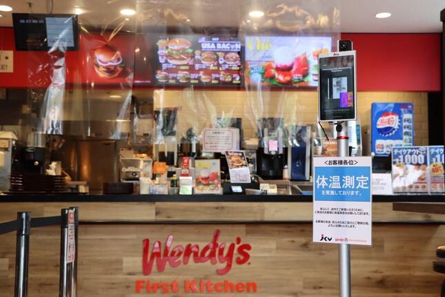 ファーストキッチンが来店客向け高速検温システムを試験導入