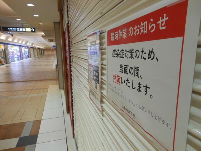 緊急事態宣言で多くの店が休業。人出が途絶えた地下商店街