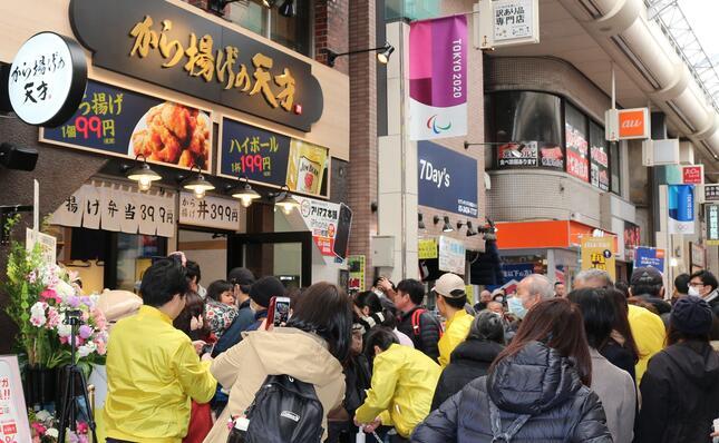 2月19日に、東京都北区にオープンした5番目の「から揚げの天才」十条銀座商店街店