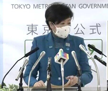 東京アラートを解除する小池百合子都知事