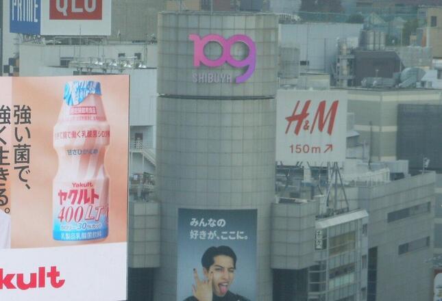 「東急」の事業は多彩だ(写真は東京・渋谷の「SHIBUYA 109」)