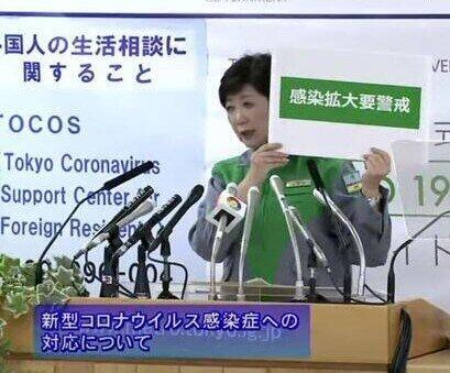 記者会見で「夜の街自粛」を呼びかけた小池百合子東京都知事(2020年7月2日の東京都公式動画サイトより)