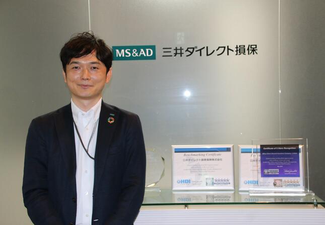 「三井ダイレクト損保スマイル基金」を担当する大塚浩さんに話を聞いた