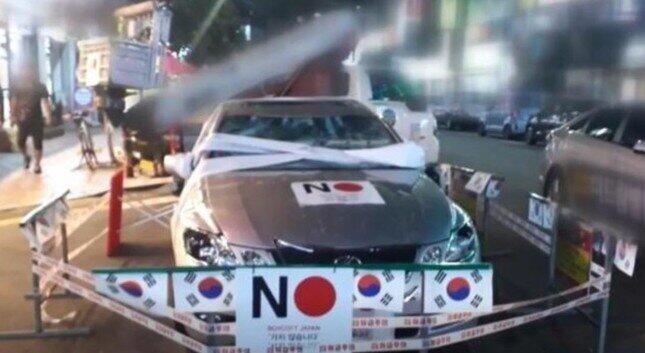 不買運動のピーク時に破壊されて路上に展示されたトヨタ・レクサス(2019年7月24日放送のニュース専門テレビ局「韓国YTN」動画より)