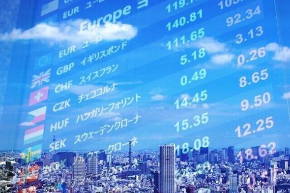 世界的な「ゼロ金利政策」の維持で、ドルは、ユーロは、円はどうなる?