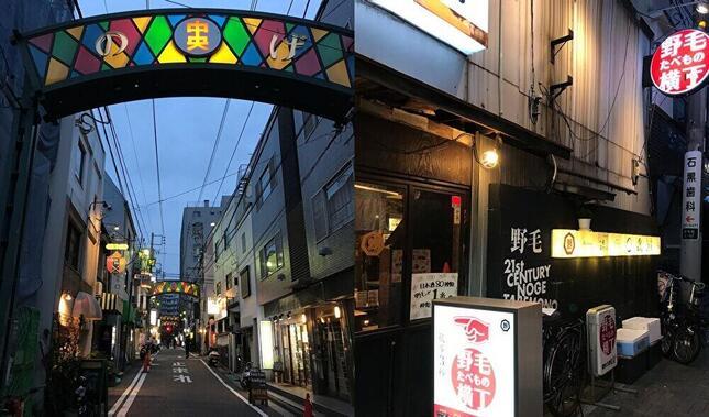 横浜・野毛の飲食店街