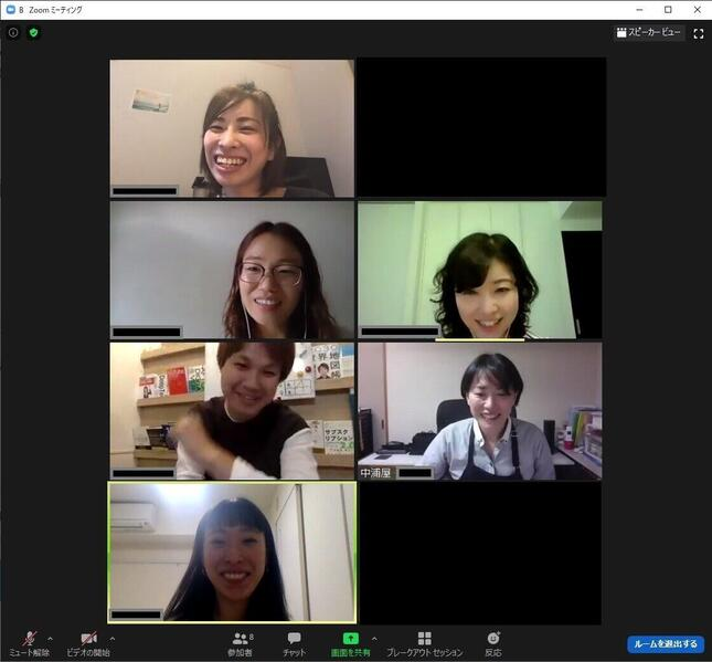 サンカクの「ふるさと副業」で石川県が初めて副業や社会人インターンシップを希望する人を集めた(画像は、ディスカッションに参加した人たち)