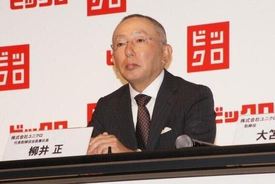 難民救済の面でも韓国紙の評価が高い「ユニクロ」の柳井正氏