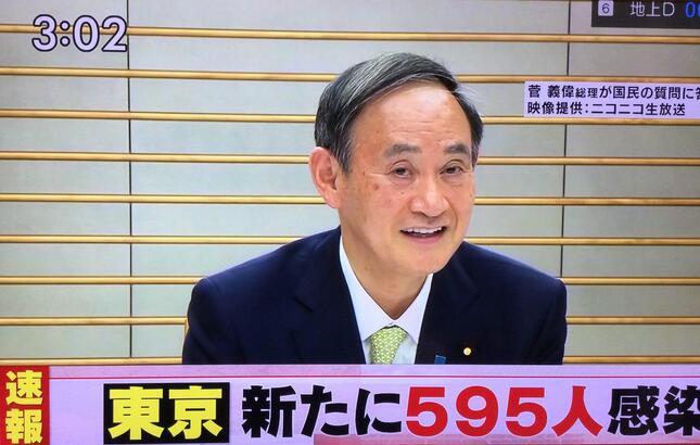 GoToトラベルを止める気ゼロの菅義偉首相(12月11日のTBSテレビ速報より)