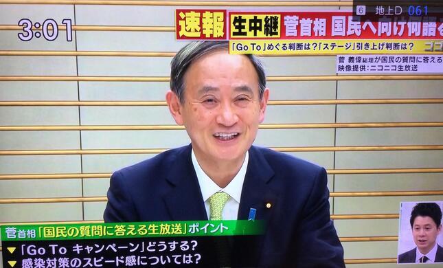 医療専門家が激怒した「ガースー」とチャラけた菅義偉首相(12月11日のTBSテレビ速報)