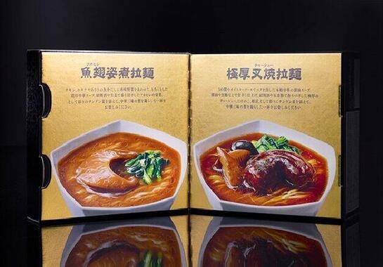 フカヒレとチャーシューが2食入った明星食品「中華三昧 贅の極み」