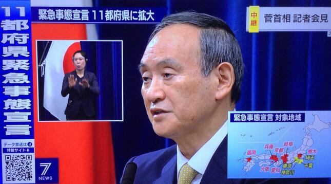 うつろな目、ろれつの回らない菅義偉首相の緊急会見(1月13日、NHKニュースより)