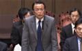 小沢一郎氏も「あまりに残酷な物言い」と激怒した麻生財務相の「一律の10万円給付はやりません!」