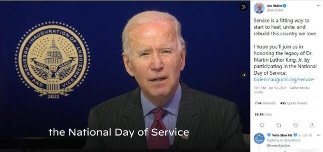 ジョー・バイデン氏が第46代アメリカ大統領に就任した(ジョー・バイデン氏のツイッターより)