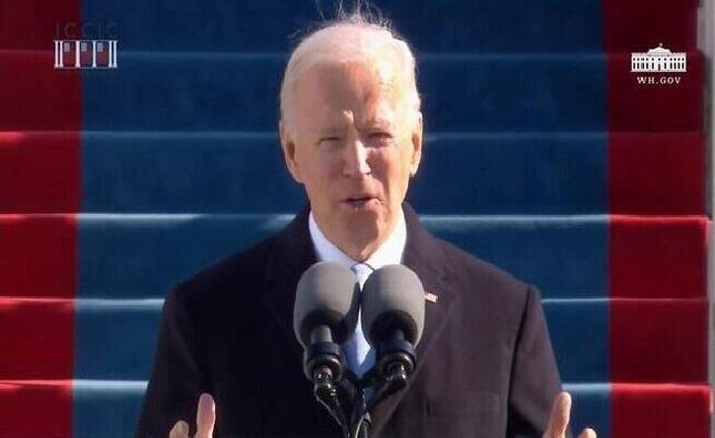 就任演説に望んだバイデン米大統領
