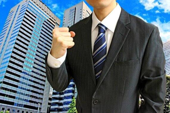 コロナ禍で就活は「企業の将来性」を重視!