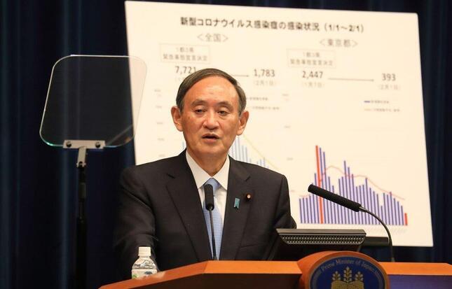 緊急事態宣言の延長を発表した菅義偉首相