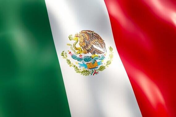 メキシコペソに投資してみる?