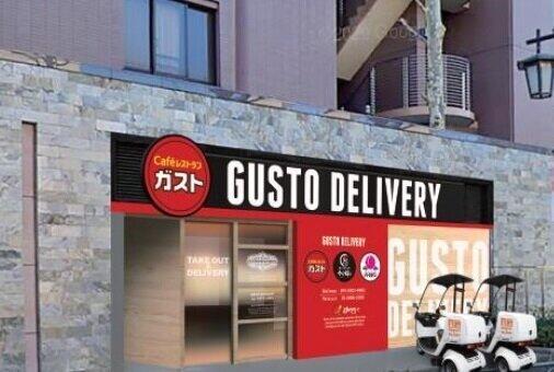 すかいらーくの新業態店「ガストデリバリー新中野店」