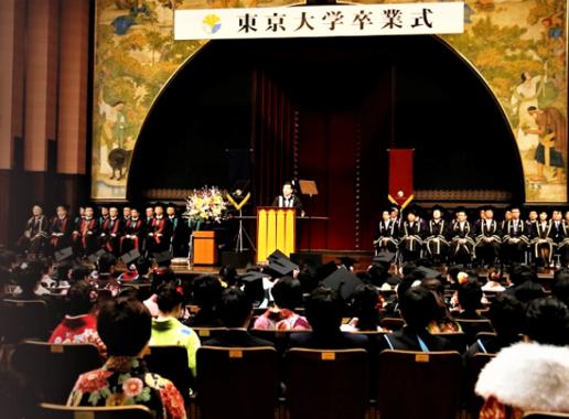 東京大学の卒業式