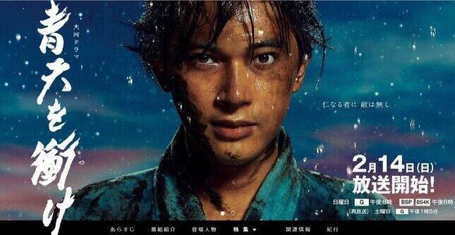 今年のNHK大河ドラマ「青天を衝け」主人公が渋沢栄一だ