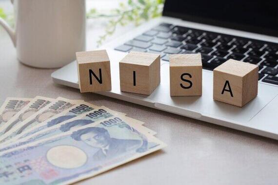 若者層を中心に「つみなて NISA」の利用が増えている(写真はイメージ)
