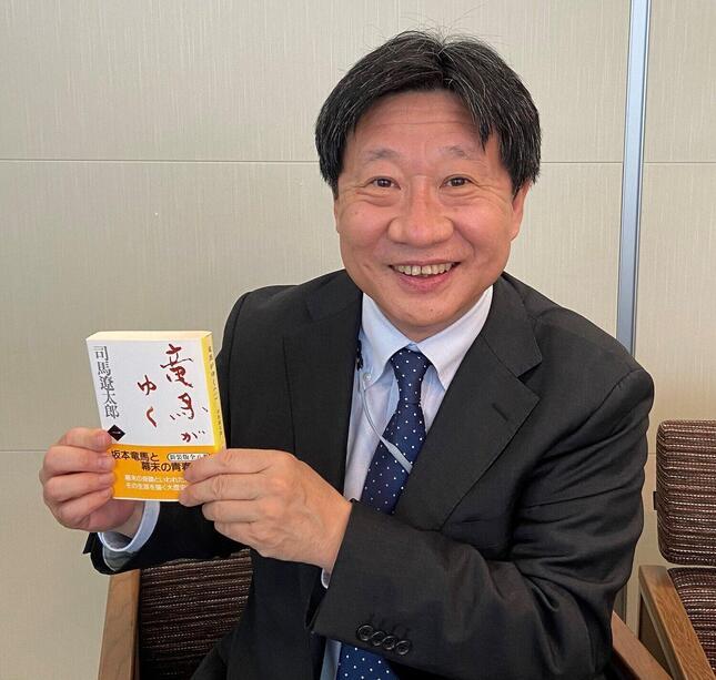 青木康晋さんは「司馬遼太郎さんの『竜馬がゆく』に励まされた」と話す