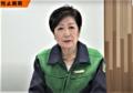 コロナ対応で評価する都道県ランキング 1位は鳥取県の平井知事、ワースト2トップはやっぱりアノ知事