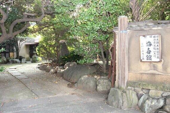 JR五反田駅から徒歩5分、かつて目黒川沿いの旅館「海喜館」があった(2017年8月撮影)