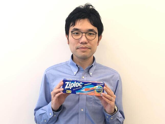 「ジップロック」を手に、旭化成ホームプロダクツ マーケティング担当の宮崎貴文さん