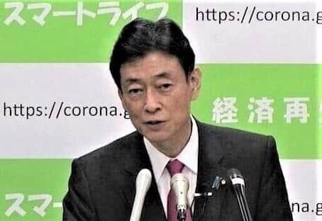「悪代官」とネットで言われた西村康稔経済再生担当大臣