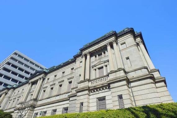 日本銀行が気象変動対策で金融機関に支援制度(写真は日銀本店)