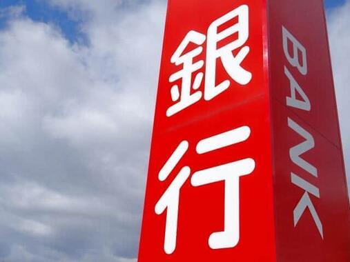「株価の里帰り」を待つ状況の三菱UFJ株(写真はイメージ)