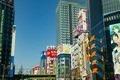 東映アニメ株に勢い! 上場来高値を更新、海外で「ドラゴンボール」などの版権が稼ぐ
