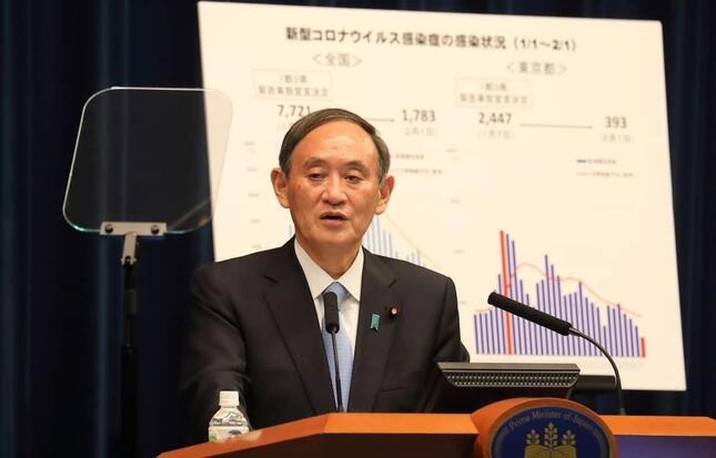「菅義偉内閣の政策は『小さな政治』ばかり」