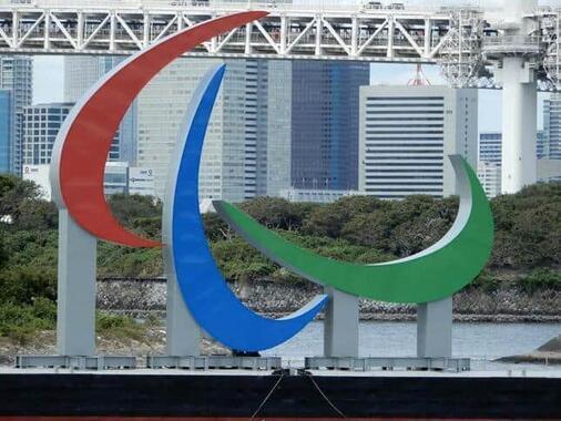 東京パラリンピックが開幕した!(写真は、パラリンピックのシンボルマーク「スリーアギトス」)